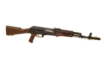 Shoot an AK-74