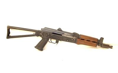 Shoot an AKS-47U
