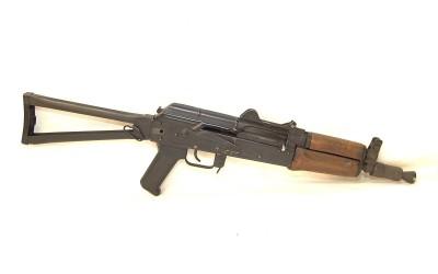Shoot an AKS-74U