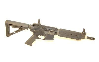 Shoot an M-16 10.5
